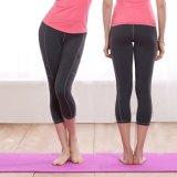 Soft Good Feel Sports Pants Long Pants Seamless Yoga Pants