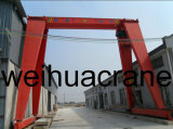 Mh Electric Hoist Single Girder Gantry Crane