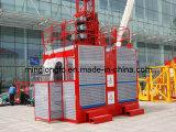 Construction Lifter (SC200/200)