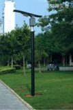Solar Parking Lights Lighting Time: 10-12 Hrs/Night*3-4 Nights