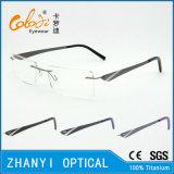 Lightweight Rimless Titanium Eyeglass Eyewear Optical Glasses Frame with Hinge (5012)