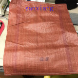 Orange Color PP Woven Bag Export to Korea