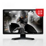 19-Inch LCD TV with Protective Glass 185ty-5