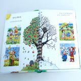 Child Book Printing, Childred Book Printing, Cheap Book Printing