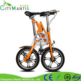 X-Shape Design Aluminum Alloy Portable Folding Bike