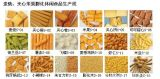 Puffed Extrusion Corn Snack Food Machine