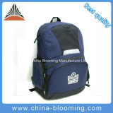 Outdoor Camping Hiking Sports Traveling Gym Backpack Bag