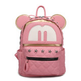 Hot Sale Newest Designer Leather Small Women Girl Backpack