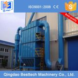 New Design Foundry Dust Collector/Bag Dust Collector