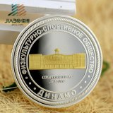 40 mm Customized 999 Silver Two Tone Medallion Metal Souvenir Challenge Coin for Promotional Gift