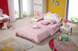 The Most Popular Modern Children Princess Pink Leather Bed (HCB001)