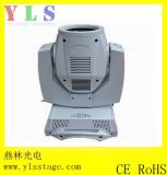 LED Moving Head 200W Stage Lighting (YLS-200 moving beam 200)