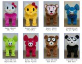 Newest Moving Plush Animal Rides (32 Models)