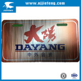 OEM Aluminium ABS License Plate