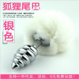 Small Size Stainless Steel Silvery Thread Shape Anal Plug