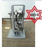 Manual Single Punch Tablet Press Machine for Pill/Salt/Candy with Hand Operation/Light