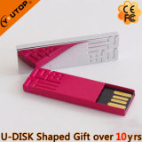 Chinese Style Gift USB Flash Disk (YT-3282)