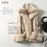 2016 New Design of Lady′s Shearing Leather and Fur Hooded Jacket