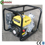 Gasoline Water Pumps with Ce Certificate