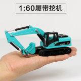 Excavator Model Toys, Loader Model Toys, Dump Truck Model Toys,