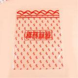 OPP Plastic Bag for Gift/Wholesale OPP Plastic Bags for Christmas Gift