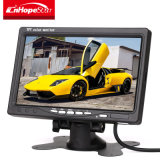 "Wholesale Discount 7"" / 7 Inch LED Resistive Touch Screen LCD Monitor"
