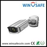 "1/2.8"" Sony 2MP CCTV Waterproof Digital Box Camera"