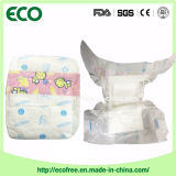 Camera A Grade Low Price High Absorbency Baby Diaper for Pakistan