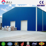 Low Cost Steel Structure Warehouse (SSW-21)