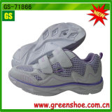 New Arrival Fancy Sport Shoes for Children