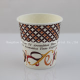 Single Wall Coffee Vending Paper Cup