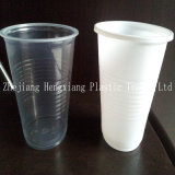 Disposable PP Plastic Cups (3oz 5oz 7oz 9oz 16oz)
