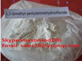 1, 3-Dimethyl-Pentylaminehydrochloride & 1, 3-Dimethylamylamine HCl CAS No.: 105-41-9