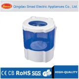 1.5kg Washing Capacity Portable Mini Wahing Machine