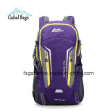 Camel Moutain Nylon Backpack for Sports Hiking School Laptop