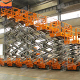 Self Propelled Hydraulic Lift with CE