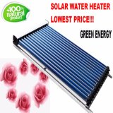 High Pressure/Pressurized Seperate Solar Vacuum Tube Water Heater Solar Collector
