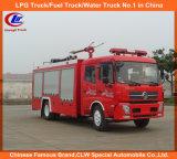 170HP Dongfeng Tianjin Fire Fighting Trucks