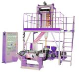 Sj-45X2-55X2 Two-Color Striped Film Blowing Machine
