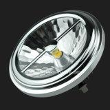 90ra Reflector 1000lm TUV/GS EMC 15W AR111 Bulb (LS-S618-G53)