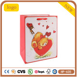 Sweat-Heart Bear Candy Snacks Cake for Kids Coated Paper Bag