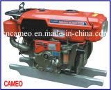 A1-Cp95 9.5HP Water Cooled Diesel Engine Swirl Chamber Diesel Engine Marine Diesel Engine