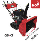 13HP Snow Cleaning Machine (JH-SN08-13)