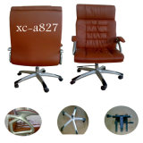 Office Chair (A827)