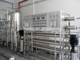 2000L Industrial Stainless Steel Reverse Osmosis Water Treatment Plant