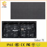 4mm RGB 256mmx128mm P4 Indoor LED Display Module for Advertising