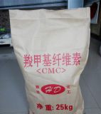 sodium carboxymethyl cellulose CMC powder