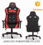 Multi-Function Reclining Executive PU Leather Gaming Office Chair