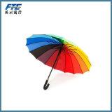 High Quality Waterproof Rainbow Umbrella