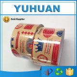 Cheap Gummed Paper Tape (KT-08)
